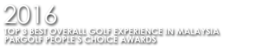 2016-Top-3-Best-Overall-Golf-Experience-in-Malaysia